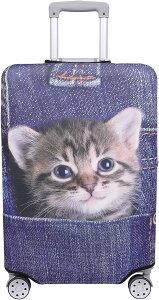 スーツケース 保護 カバー かわいい イヌ ネコ デニム トランクケース キャリーケース 伸縮 旅行 OD13 猫・トラ インディゴ(猫・トラ(インディゴ), S)