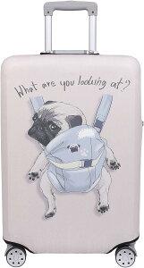 スーツケース 保護 カバー かわいい イヌ ネコ デニム トランクケース キャリーケース 伸縮 旅行 OD13 犬・ パグ アイボリー MDM(犬・ パグ(アイボリー), L)