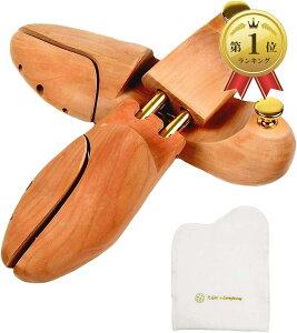 シューツリー シューキーパー 木製 フランネル 靴磨きクロス付き ハイシャインや仕上げ用に最適 23.5〜24.5 cm(ブラウン, 23.5〜24.5 cm)