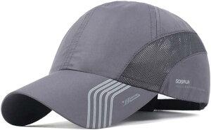 ジョギング帽子 ランニングキャップ メンズ 4Color(グレー)