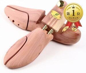 シューキーパー 木製 メンズ レッドシダー 脱臭 消臭 除湿 型崩れ防止 革靴 シューツリー 28cm〜28.5cm(ウッドベージュ, 28cm〜28.5cm)