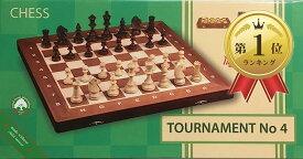 世界最高峰のハンドメイド・チェスセット Wegiel Chess Tournament No.4 トーナメント No.4日本正規品