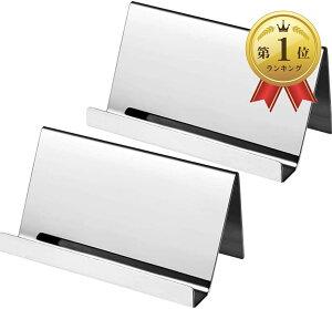 卓上名刺スタンド 2個入り ステンレス 名刺立て 名刺置き ショップカード レジ横 シルバー(ステンレス シルバー 2個)