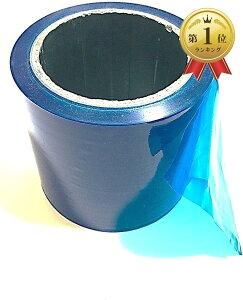 マスキングテープ 養生テープ 表面保護フィルム 塗装テープ 表面保護テープ 車 幅10cm 長さ100m 01 ブルー(01 ブルー)