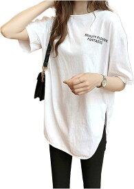 LG140 WH 白色 しろ シロ 清楚 ビッグt tシャツ ブラウス ラウンドネック 3色展開 ビッグシルエット ゆるカジ オーバーサイズ 〜 レディース カジュアル 大きめ おおきめ 大きい おおきい 大きいサイズ(ホワイト, 2XL)