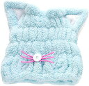 タオル帽子 可愛い スイミング お風呂あがり 吸水素材 お子様向け ネコミミ MDM(ブルー)