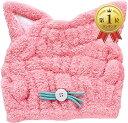 タオル帽子 可愛い スイミング お風呂あがり 吸水素材 お子様向け ネコミミ MDM(ピンク)