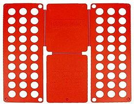 衣服折り畳み板 洋服 たたむ ボード 折りたたみ器 クイックプレス 収納力アップ 衣類 洗濯物片付け 折たたみボード 衣類簡単 整理整頓 レッド, OD12(レッド, 大人用)