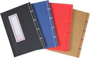 和綴じノート-A5-縦書き文房具-ノート 自由帳-日記帳-俳句ノート オフホワイト-120ページ(マルチ4)