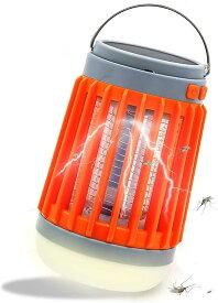 LED ランタン 懐中電灯 UV ライト 殺虫機 電撃蚊取り器 ソーラー 充電 4段階 切り替え 長持ち 吊り下げ 据え置き キャンプ 防災 用具釣り 薬剤不使用 捕虫器 リビング 玄関 アウトドア(オレンジ)