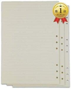 ルーズリーフ B5 9穴 リフィル システム手帳 交換用 90頁 3冊 セット アイボリー OF290 罫線(罫線 3冊 (B5), B5)