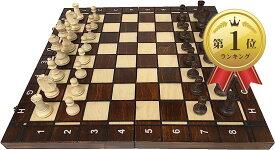 世界最高峰のハンドメイド・チェスセット Wegiel Chess Tournament No.4 バックギャモン チェッカー トーナメント No.4日本正規品
