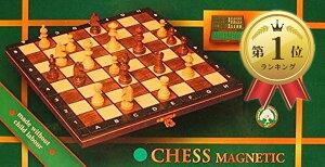 世界最高峰のハンドメイド・チェスセット Wegiel Chess Magnetic マグネティック日本正規品