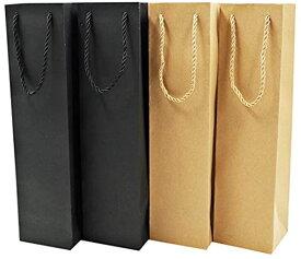 ワイン用 手提げ袋 紙袋 ボトルバッグ プレゼント ギフト(黒2枚ベージュ2枚)
