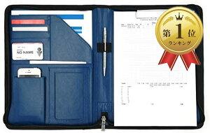 クリップ ファイル ボード PUレザー 多機能 フォルダー オーガナイザー OF273(紺色, A4)