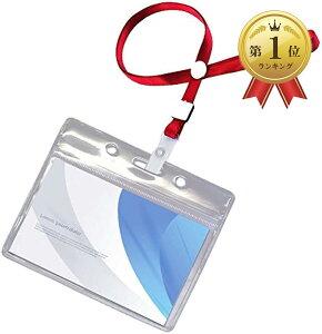 名札ホルダー 防水 ケース 首掛け ネック ストラップ 名刺 ID カード 100個セット レッド(100個セット レッド)