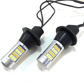 12V LED T20 ダブル 球 ウインカー ポジション キット セット ハイフラ 防止 付 ホワイト アンバー レッド ブルー スモール ライト ランプ ドレスアップ カスタム パーツ ワーク 暖房(42LED アイスブルー*アンバー)