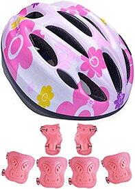 子供用 ヘルメット 自転車 キッズ 軽量 サイズ調整可能 男の子 女の子 サイクリング 01ピンクの花 Mサイズ(01ピンクの花 (Mサイズ), Medium)