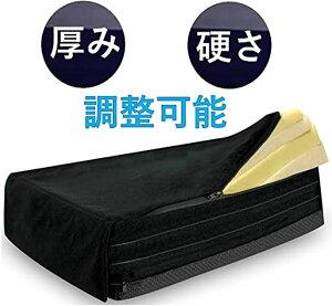 クッション 座布団 8種類の厚み変化 低反発 高反発 組み合わせ 椅子 腰痛 車椅子 ざぶとん 新概念座布団(防水カバー910)