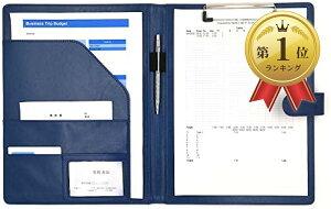 PU レザー クリップ ボード ファイル サイズ 書類 フォルダ バインダー カード ポケット ペン ホルダー 搭載 オフィス 事務 用品(紺, A4)