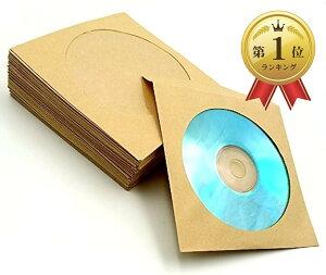 CD ケース DVD 紙 製 300枚 入 茶色 収納 整理 プレゼント に(クラフト紙)