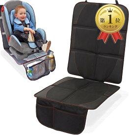 2019 改善版チャイルドシート 保護マット 1680D 素材 < 耐久性3倍アップ 滑り止め強化 > 座席保護 へたれ防止 カバー 車シート保護 シートプロテクター コンビ A280-01((1) ブラック 黒色, 123cm * 47cm)
