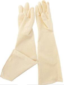 ゴム手袋 60cm ロング 厚手 サンドブラスト メッキ グローブ 消毒 清掃 作業 白(乳白)