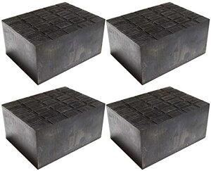 自動車 整備 機械 工具 リフト アップ ゴム ブロック ラバークッション パット ジョッキ ポイント 大判サイズ 4個セット(ブラック)