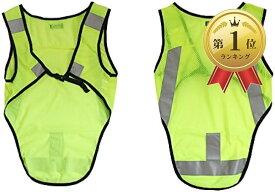 ブルべ ナイトライドベスト 反射ベスト 夜間走行 自転車 ランニング ジョギング ウォーキング(イエロー、黄色、蛍光, ジュニア)