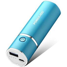 Slim2 5000mAhモバイル・バッテリー 2.1A急速充電 小型 PSE認証済 Phone/i Pad/Xperia/Android各種他対応(ブルー)