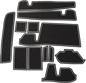 TOYOTA トヨタ TANK ROOMY タンク ルーミー インテリアラバーマット ゴムマット ドアポケットマット コンソールマット クリーニングクロスセット(白ホワイト, フリーサイズ)