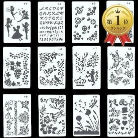 描画 テンプレート 描画テンプレート ステンシルシート 描画ツール 絵描き道具 手帳 手帳用 製図用 子供(花柄模様)