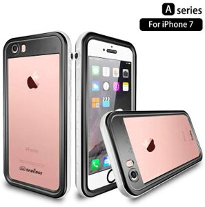 複数カラー・サイズありiphone SE2 iPhone7 防水ケースIP69 iPhone8 アイフォンSE2/7/8 対応 完全防水 耐衝撃 防塵 防雪 保護ケース 軽量 無線充電サポート 携帯カバー MDM(ホワイト, SE2/7/8)