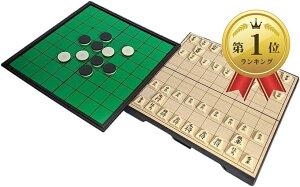 リバーシ 将棋 ゲーム マグネット式 おもちゃ 折りたたみ 自粛 こども 大人向け ボードゲーム 2台セット リバーシ、将棋(2台セット(リバーシ、将棋))