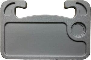 ネクストオアシスハンドルテーブル 運転席用 フードトレイ 両面2WAY ドリンクホルダー ペンホルダー 42.5cm x 28.5cm(B. ライトグレー)