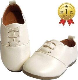 キッズ フォーマル 靴 男の子 女の子 子供靴 シューズ キッズ靴 入園式 結婚式 七五三 13.0,(クリーム, 13.0 cm)