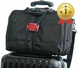 フォーパリー バッグ 固定 ベルト スーツケース 上の サブバッグ 固定に活躍 ずり落ち 防止 コンパクト 調整可能 旅行便利グッズ T101(ワイン)