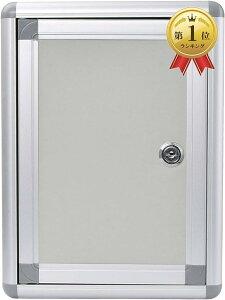 鍵付き ボックス 募金箱 応募箱 投票箱 オフィス 会社 職場 多目的 軽量 壁掛け 持ち運びやすい Mサイズ(M)