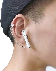 Elim's Choice Air Pods用 紛失防止 落下防止 イヤリング 耳クリップ チタン鋼製 ユニセックス オシャレ 第1世代から第3世代およびその他のBluetoothヘッドセットで動作 MDM(シルバー, 薄い)