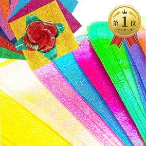 キラキラ 折り紙 大きいサイズ おりがみ 折紙 大判 25cm角 50枚 100枚(50枚)