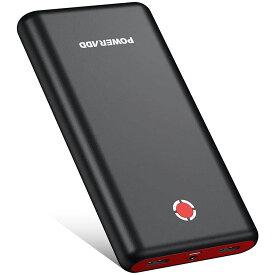 Pilot X7 20000mAh モバイル バッテリー 持ち運び充電器 大容量 PSE認証済 iOS Android 災害/旅行/アウトドア活動用に最適(ブラック, X7 20000mAh)