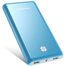 Pilot X7 20000mAh モバイル バッテリー 持ち運び充電器 大容量 PSE認証済 iOS Android 災害/旅行/アウトドア活動用に最適(ブルー)