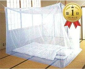 蚊帳 かや 6畳 特大 300x210x230 モスキート ネット ムカデ 対策 アウトドア ベビー グランピング non MDM(ホワイト 6畳タイプ)
