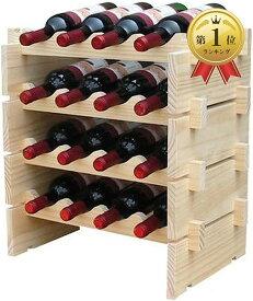 Anberotta 木製 ワインラック 積み重ね式 ホルダー シャンパン ボトル ウッド 収納 ケース スタンド インテリア ディスプレイ 1 2 3 4段から選べる W1(16本用収納・4段)
