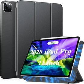 Ztotop iPad Pro 11 2020 ケース 磁気吸着式 極薄軽量 3つ折りスタンド オートスリープ機能 2020春発売のiPad 11に対応スマートカバー(ダークグレー)