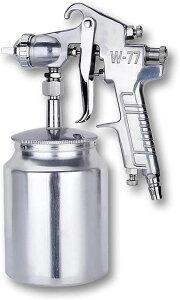 エアー ペイント スプレーガン 吸い上げ式 W-77 口径 2.5 mm タンク容量 1000ml 下壺式 ステンレス鋼 塗装 工具(2.0口径)