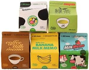 メモ 付箋 ノート 子供 ふせん おもしろ 文房具 景品 プレゼント 男の子 女の子 5個 セット(イチゴ、バナナ、コーヒー、抹茶、牛乳)