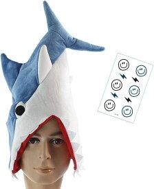 サメ 被り物 帽子 おもしろ グッズ イベント 余興 宴会 かぶりもの 仮装 タトゥー付(ブルー)