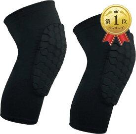 膝パッド 2枚セット 作業用 膝当て 膝サポーター ニーパッド 痛み 対策 園芸 e257(ブラック, M)
