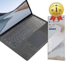 SurfaceMate 極めて薄く キーボードカバー 保護カバー キースキン for マイクロソフト Pro 4/ 5/ 6/ 7/ X 日本語配列JIS 高い透明感 TPU材? 防水防塵カバー(Pro 4/5/6/7/X)
